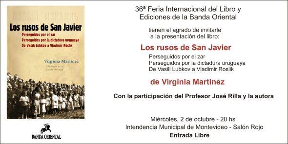 Autocopia_de_seguridad_deInvitacion Virginia martinez Feria del Libro 2013