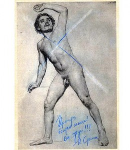 """Factor miedo: En este bosquejo de Alexander Ivanov, Stalin pone una cruz sobre el torso, con un mensaje expresando su opinión: """"¿Es que se esconde del sol?, es un cobarde"""""""