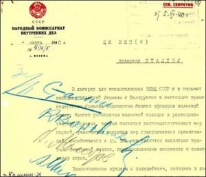 Carta de Beria a Stalin (marzo de 1940) sobre la masacre de Katyn.
