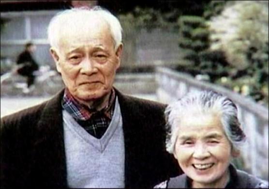 Yasaburo y Hisako