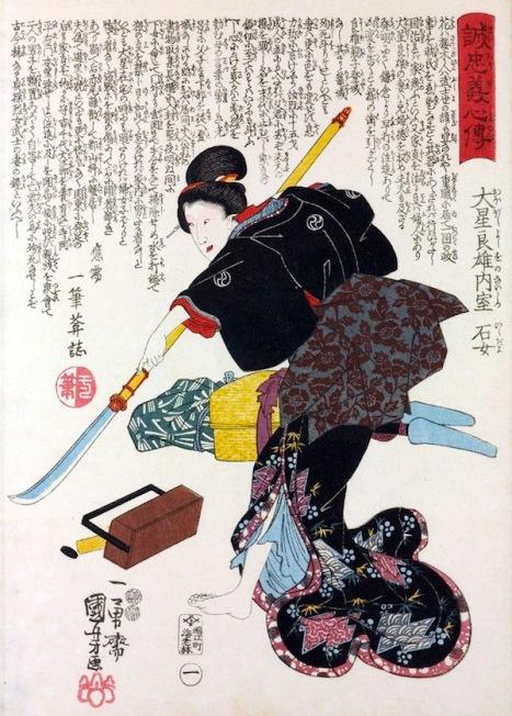 Onna Bugeisha con naginata